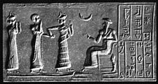 Khashkhamer seal moon worship.jpg