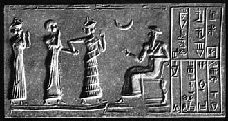 Sin (mythology) - Impression of the cylinder seal of Ḫašḫamer, ensi (governor) of Iškun-Sin c. 2100 BC. The seated figure is probably king Ur-Nammu, bestowing the governorship on Ḫašḫamer, who is led before him by a lamma (protective goddess). Sin/Nanna himself is indicated in the form of a crescent.