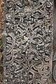 Khatchkar at Havuts Tar Monastery 06.jpg