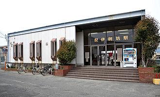 Kii-Gobō Station - Kii-Gobō Station