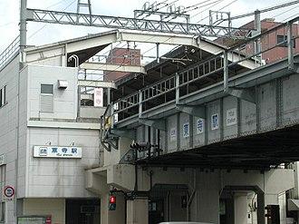 Tōji Station - Image: Kintetsu touji stn