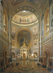 Klages - Interior of Cathedral of Christ Saviour in Moscow