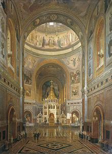 Храм Христа Спасителя Википедия Ф А Клагес Внутренний вид храма Христа Спасителя 1883