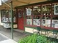 Kohala Book Shop - Kapa'au, Hawaii (2405240530).jpg