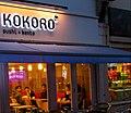 Kokoro sushi bar, SUTTON, Surrey, Greater London - Flickr - tonymonblat.jpg