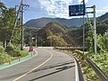 Kokudo 292 shinsukawabashi.JPG