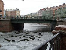 Kokushkin bridge.JPG