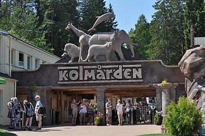 Ingång till Kolmårdens djurpark