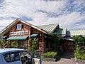 Komeda's Coffee Gifu Yanaizu 2.jpg