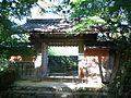 Kongōrin-ji Akamon.jpg