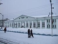 Konosha trainstation.jpg