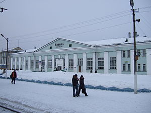Konosha - Konosha railway station