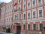 Konsulstvo Sankt-Peterburg 3600.jpg