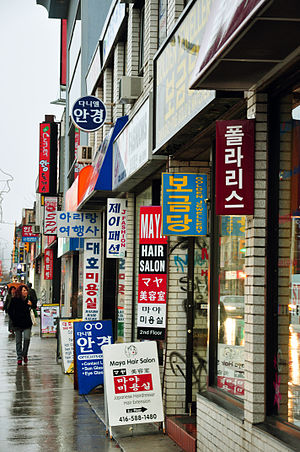 Koreatown, Toronto - Image: Koreatown toronto 2009h