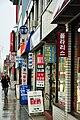 Koreatown toronto 2009h.JPG