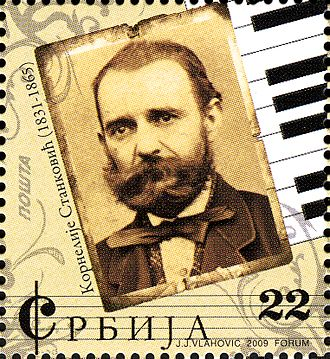 Kornelije Stanković - Kornelije Stanković on a 2009 Serbian stamp