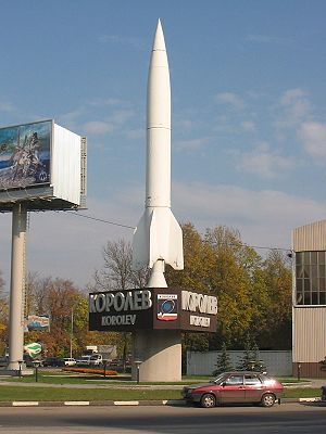 R-2 (missile) - R-2 missile at Korolev City of Moscow region