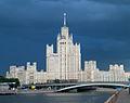 Kotelnicheskaya Tower 01.jpg