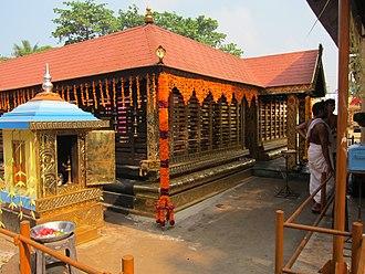 Kottankulangara Devi Temple - Image: Kottankulangara Sri Bhagavathy Temple
