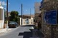 Kouklia, Cyprus - panoramio (8).jpg