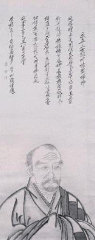 Sōtō - Koun Ejō