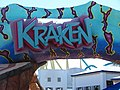 Kraken entrance sign.jpg