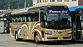 Kumho Express 7053.jpg