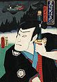 Kunisada, Nakamura Shikan IV in the role of Fuwa Kazuemon, ca. 1863.jpg