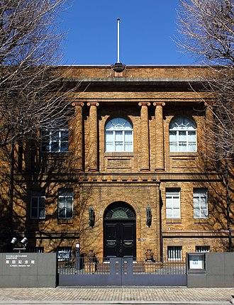 Tokyo National Museum - Kuroda Memorial Hall (ICP)