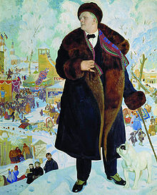 Портрет работи б. м. кустодієва