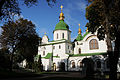Kyiv Sofia Church.JPG