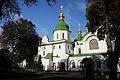 Kyiv Sofia Church.JPG