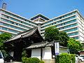 Kyoto Kokusai Hotel.JPG