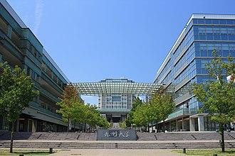 Kyushu University - Center Zone Kyushu University Ito Campus