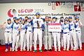 LG Cup 2014 Korea women's national baseball team.jpg