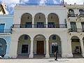 La Havane-Le Planétarium.jpg