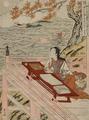 Lady Murasaki writing.png