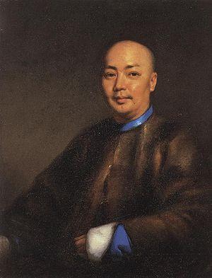 Lam Qua - Self-portrait by Lam Qua