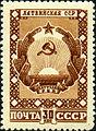 Latvia 1947 30kop USSR.jpg