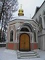 Laure de la Sainte-Trinité - église de Micah de Radonezh (Serguiev Possad).jpg