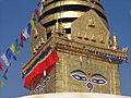 Le stupa de Swayambhunath à Katmandou (8435684322).jpg