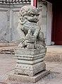 Leeuwin. Locatie, Chinese tuin Het Verborgen Rijk van Ming in de (Hortus Haren Groningen).JPG