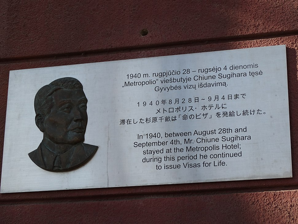 Lenta, Sugihara
