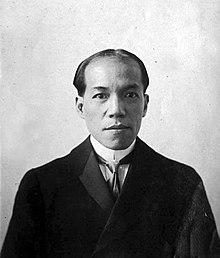Liang Qichao Porträt.jpg