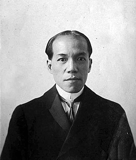 Liang Qichao Chinese historian, philosopher and reformist