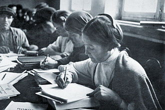 Likbez - Learning to reading and writing of the population. Cheboksary, 1930s.