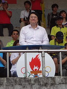 Lin Yu-chang's speech at Keelung City Athletic stage 20160521a.jpg