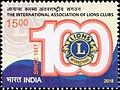 Lions Clubs International 2018 stamp of India.jpg