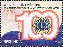 Lions Clubs International Wikipedia