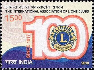 Lions Clubs International - A 2018 stamp of India dedicated to the 100th anniversary of Lions Clubs International